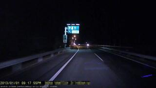 CH1_20130101_211755別府湾