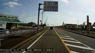 CH1_20130102_122716道の駅喜入