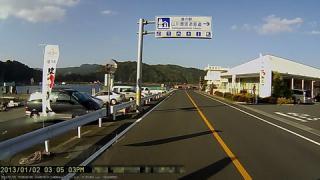 CH1_20130102_150503山川港