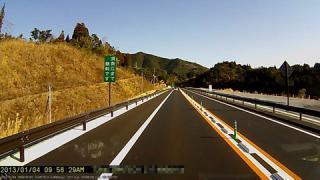 CH1_20130104_095829.jpg