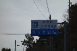 DSC03396.jpg