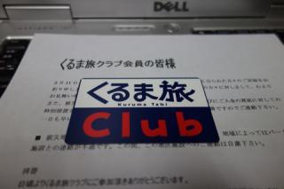 DSC04374.jpg