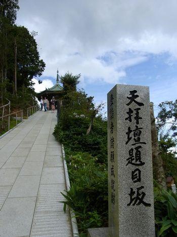 20120715麻綿原高原 (46)