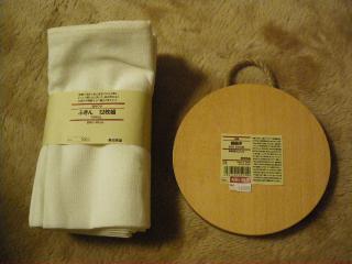 布巾と鍋敷き