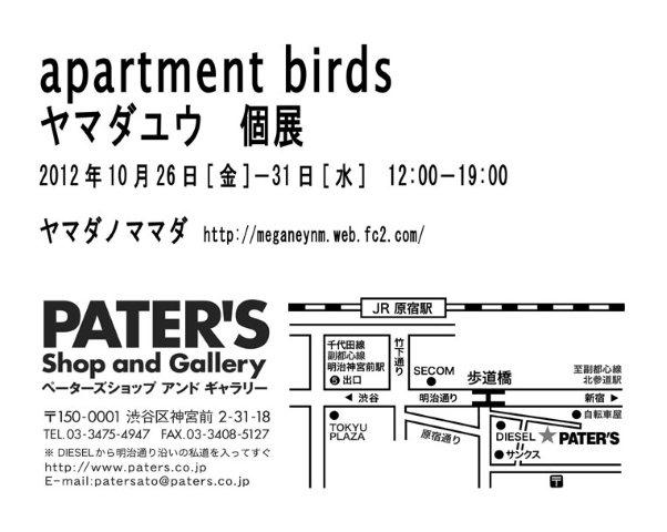 PATERS Shop and Gallery 地図0001