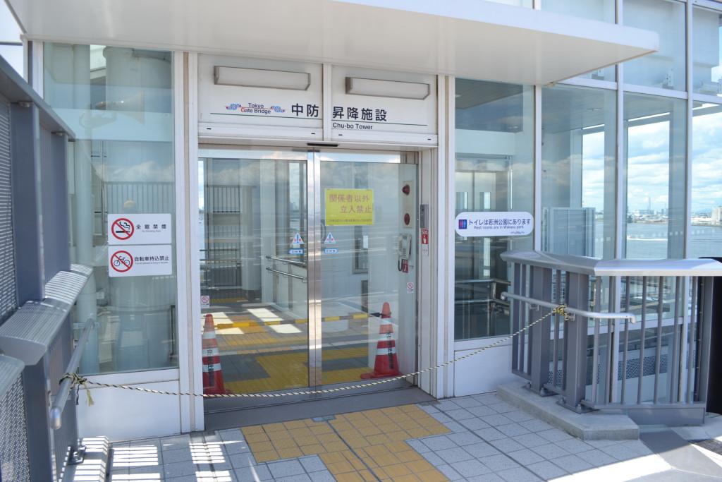 20120610_007.jpg