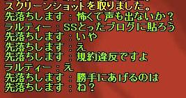 SC_ 2012-05-04 19-34-08-220