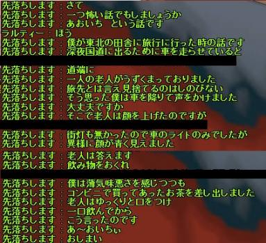 SC_ 2012-05-04 19-33-35-052