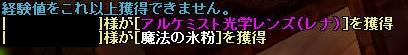 SC_ 2012-05-30 23-04-58-812