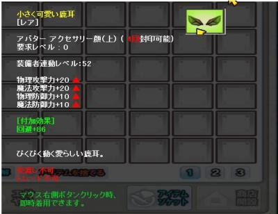 SC_ 2012-06-17 15-57-19-575