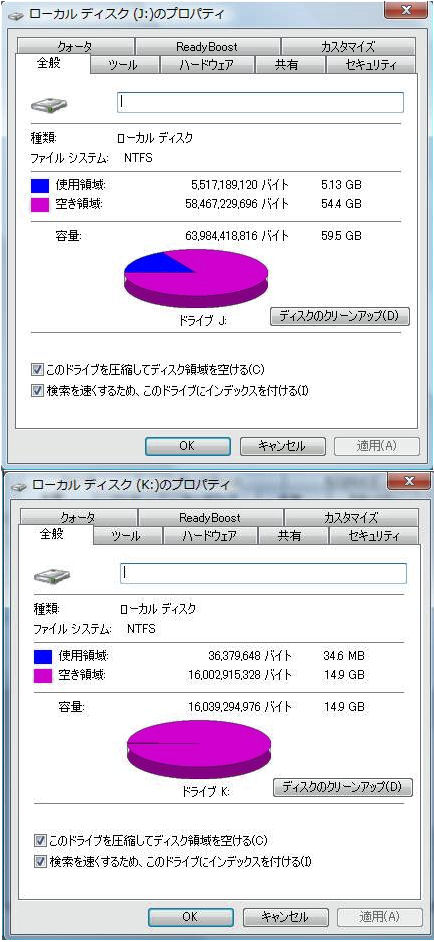 20141110-8.jpg