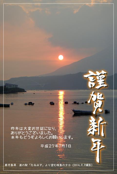 20141214-2.jpg