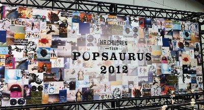 POPSAURUS 2012