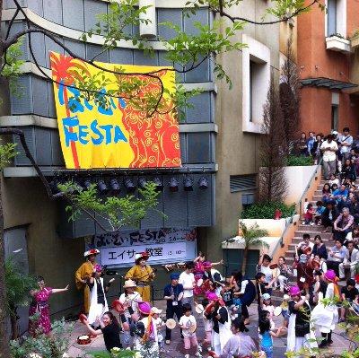 はいさいFESTA2012