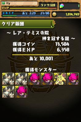 IMG_1038.jpg