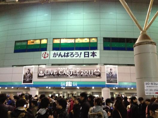 mizukinana_live_castle_2011_528x396.jpg