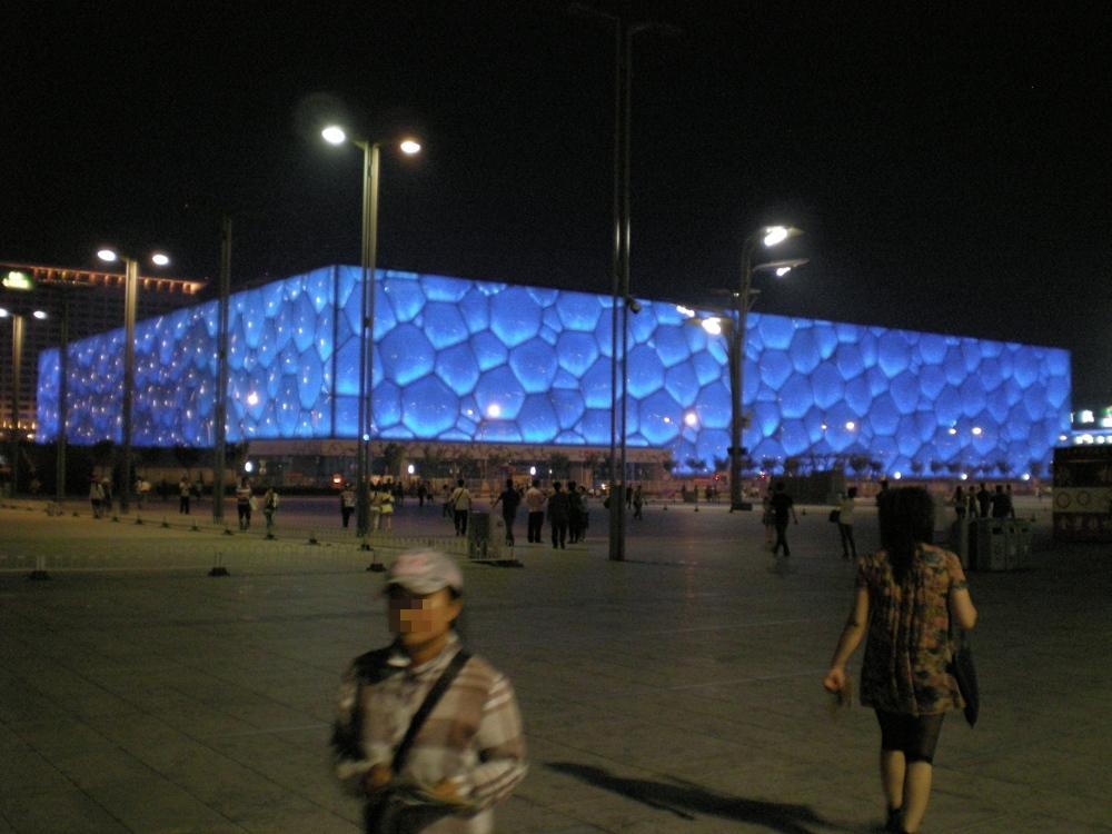 523_5北京国家水泳センター
