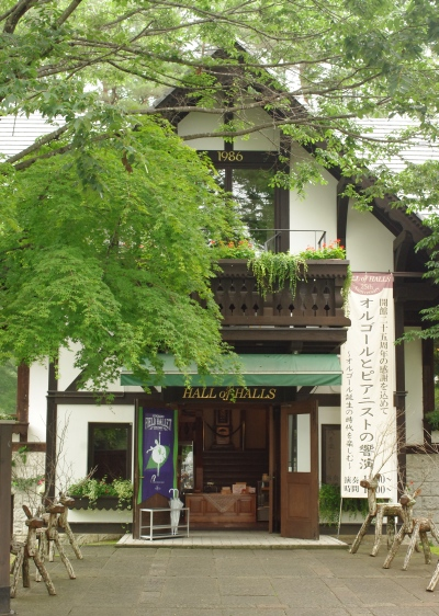 713_7萌木の村 (3)