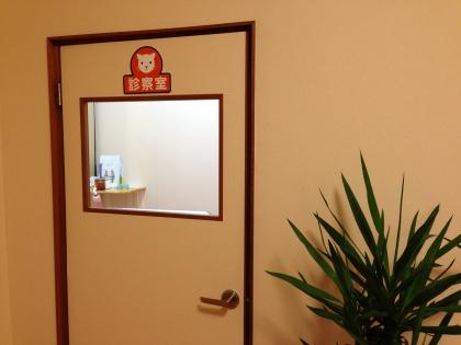 1203_2診察室