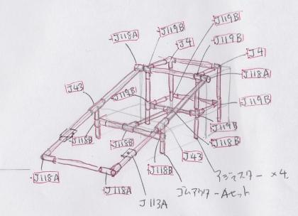 0106_3設計図2