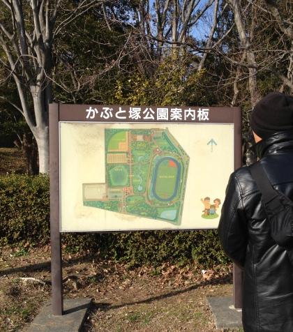 209_12公園