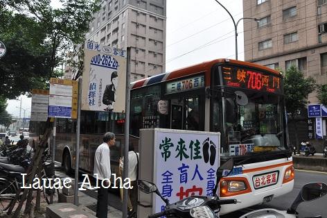 706系統バス