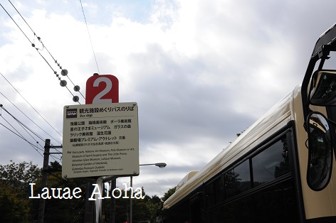 観光施設めぐりバス