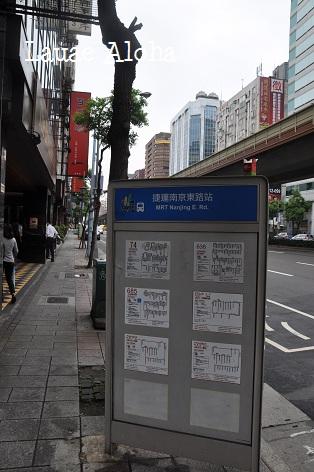 5201系統南京東路站バス停
