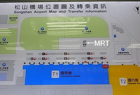 松山機場見取り図