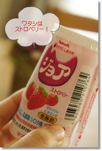 20120706_5.jpg