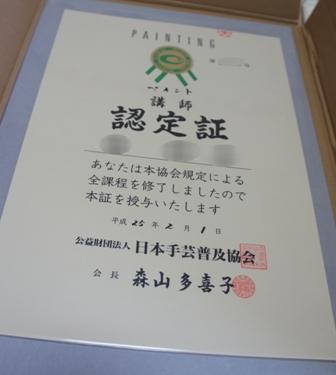 59-1.jpg
