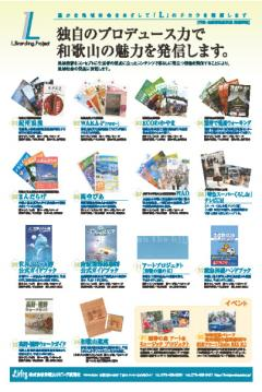 201203-19_convert_20120613172314.jpg