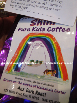 2013年5月 Kula Marketplace - Kula Coffee(クラコーヒー)
