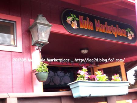 201305Kula Marketplace