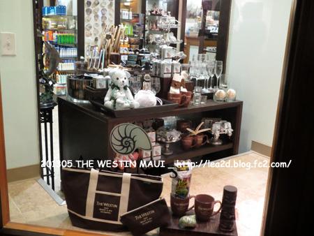 201305 The Westin Maui Resort & Spa Goods