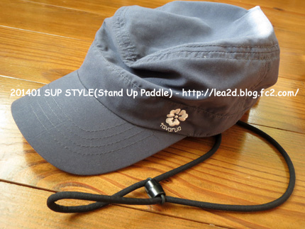 201401 SUP STYLE(Stand Up Paddle)