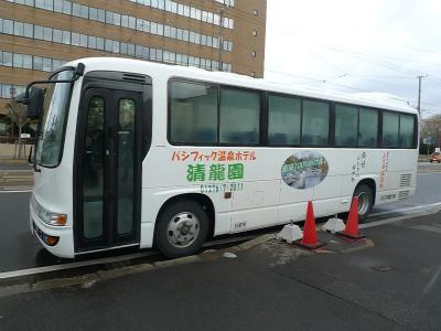 清龍園バス
