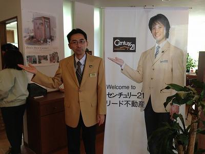 century21open_8.jpg