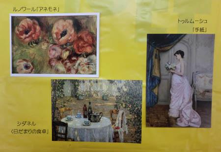 2012-11-25ナント美術館文字入りカード