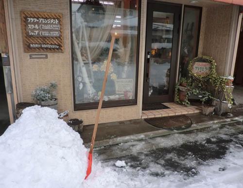 2012-12-08雪景色店前