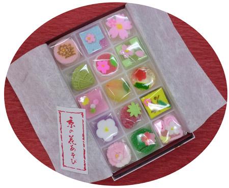 2013-3-21綺麗な和菓子②
