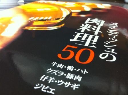 005_20121127192508.jpg