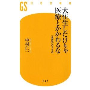 41jMgG50sgL__SL500_AA300_.jpg
