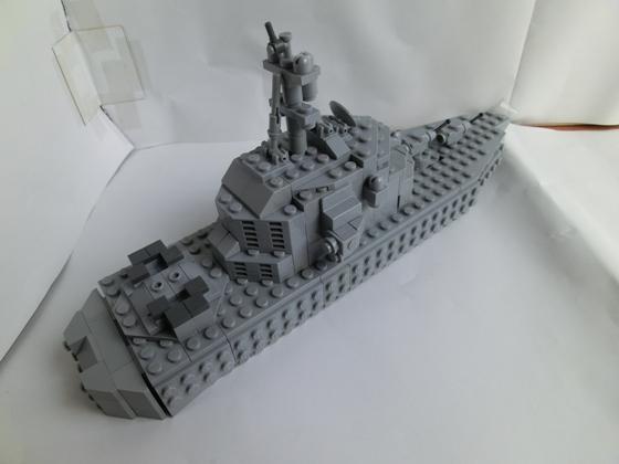 グリフィス級ミサイル駆逐艦