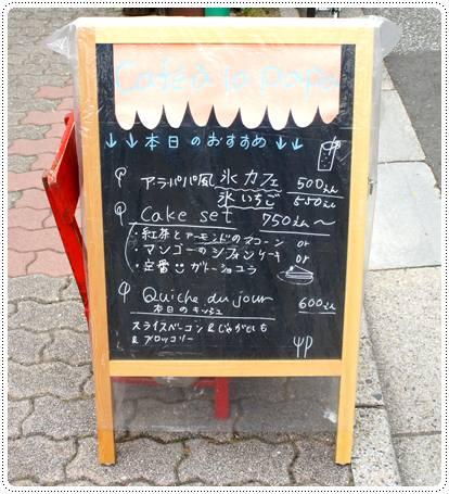 20120704_yanaka5.jpg