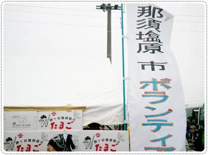 20120806_nasu1.jpg