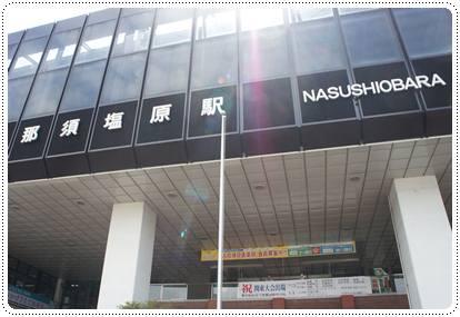 20120808_nasu1.jpg