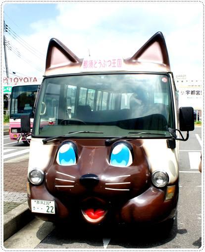 20120808_nasu2.jpg