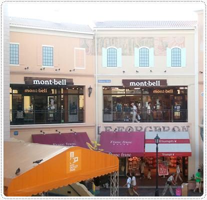 20120827_shopping2.jpg