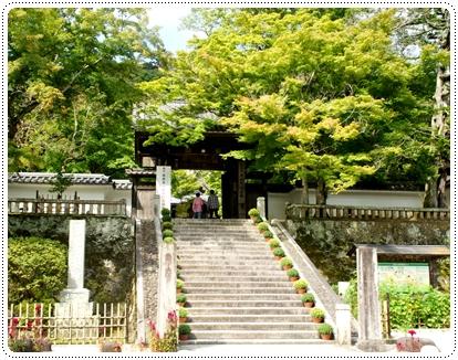 20121001_syuzenji2.jpg